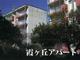 司書メイドの同人誌レビューノート:2020年東京五輪により消えゆく「霞ヶ丘アパート」 そして建設中の湾岸地区を写真集に