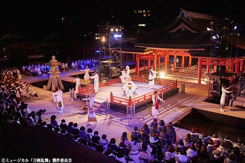 刀剣乱舞 厳島神社 遠景