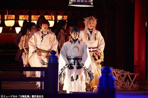 刀剣乱舞 厳島神社 白装束 白装束 石切丸 三日月宗近 小狐丸