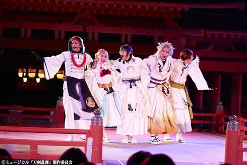 刀剣乱舞 厳島神社 白装束 平安組