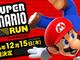 iOS向け「スーパーマリオ ラン」12月15日に全世界配信決定 ダウンロードおよび一部プレイ無料、1200円で全モードがプレイ可能に