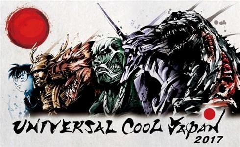USJに「名探偵コナン」のリアル脱出ゲームが登場 コナンくん、エヴァやゴジラと肩を並べる