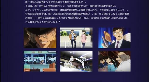 「エピソードONE」はそれぞれのキャラクターの第1話の姿が描かれる