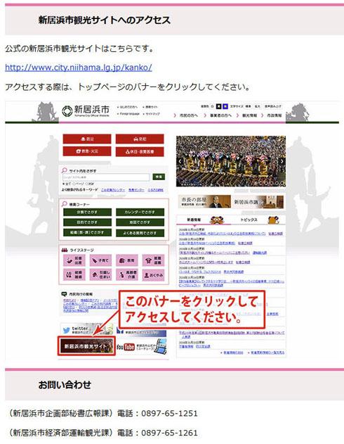 正式URL