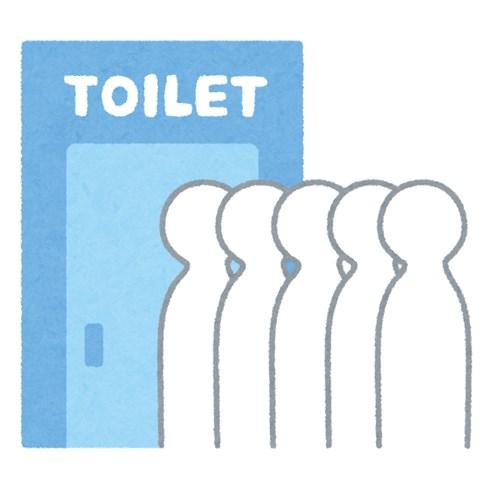 会社の個室トイレの利用状況をリアルタイム確認できるアプリが登場