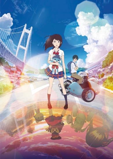 瀬戸大橋や倉敷の町並みとファンタジックな世界が重なる「ひるね姫」キービジュアル」