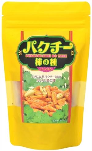 パクチー柿の種ほか