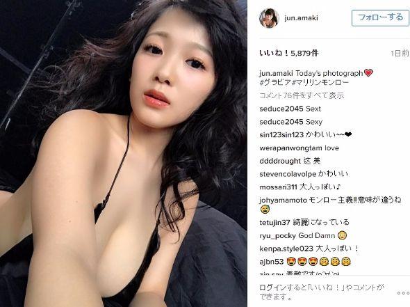 天木じゅん Instagram