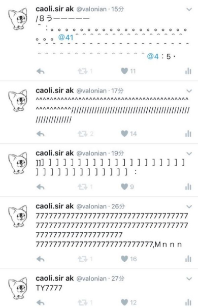 caoliさんツイート