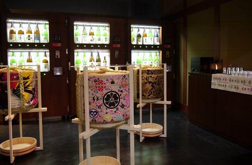 利き酒マシン 両国 東京 日本酒