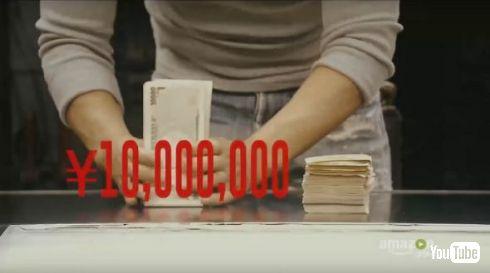 「ドキュメンタル」集められた1000万円