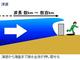 「1メートルの津波」を甘く見てはいけない ネット上で注意を促す声
