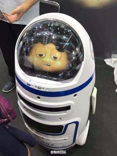 ロボット 工学 三原則 中国 事件 けが 展示