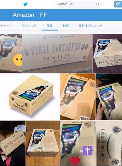 FINAL FANTASY XV 仕様 Amazonボックス 箱 ダンボール デザイン