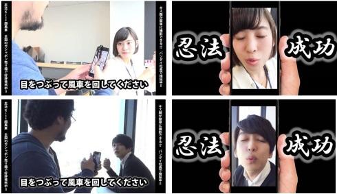 キス顔 アプリ 風車 バンダイ