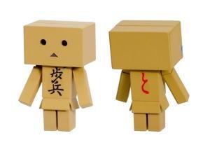 カプセルダンボー 将棋Ver.