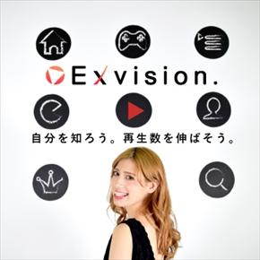 ゲーム実況YouTuber支援Exvision