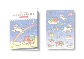 ドラクエが ハッピーセットにあらわれた! 「キキ&ララ」セットと合わせて12月2日発売