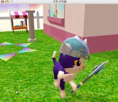 PostPet VR ポスペ アプリ ペットワークス ペット モモ クラウドファンディング