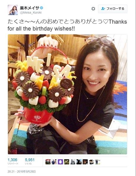 黒木メイサさん、2016年の誕生日に喜びのコメントとワンショット