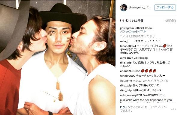 赤西仁 Instagram