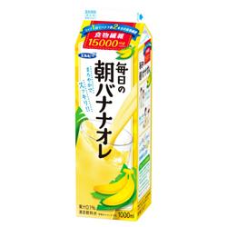 毎日の朝バナナオレ回収
