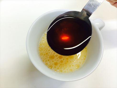 マグカップ茶碗蒸し