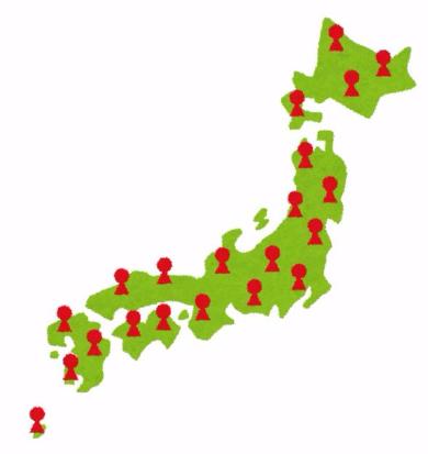都道府県 分割 地図 面積 人口 奈良 Twitter