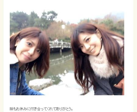 宮地真緒さん、実の妹と京都デートの写真を公開