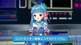 参天製薬 目薬 アニメ アイドロップス 丹下桜