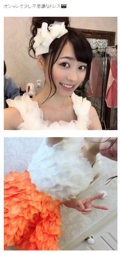 福原遥「野菜ドレス」