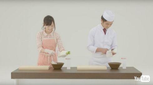 福原遥CM対決篇