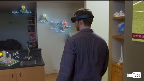 HoloLens プレオーダー