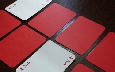 紙神経衰弱カード