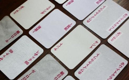 紙神経衰弱カード全開