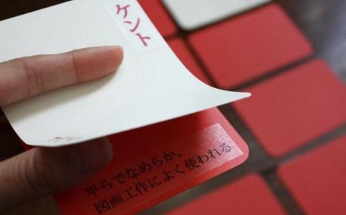 紙神経衰弱カード構造