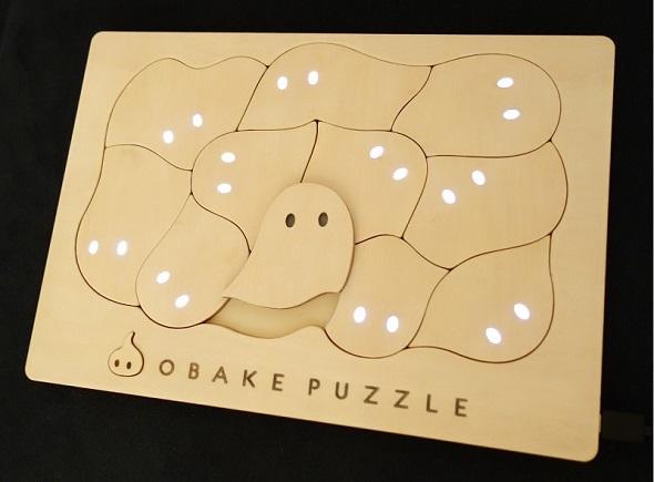 ころんとしたおばけの形がかわいい「おばけパズル」