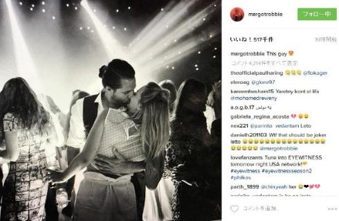 マーゴット・ロビー、恋人とのキス画像を投稿