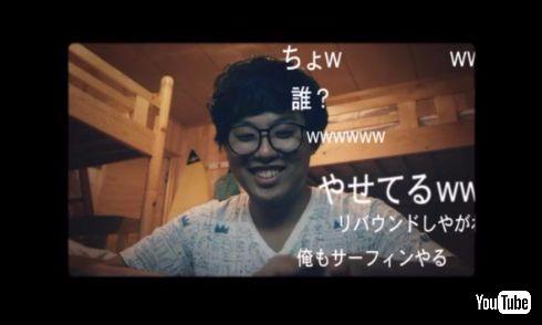 宮崎県 日向市 サーファー ネットサーファー PR 動画