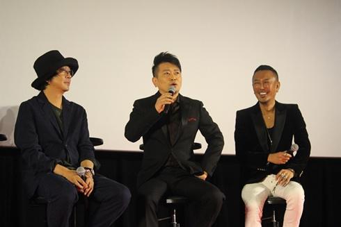 「龍が如く6 命の詩。」完成披露会の大森南朋さん、宮迫博之さん、名越稔洋監督