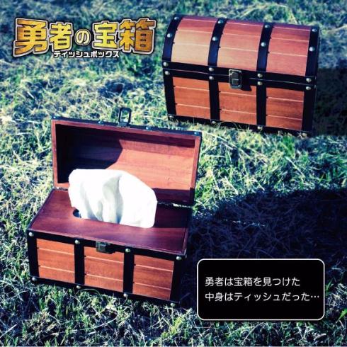 勇者の宝箱ティッシュケース ヴィレッジヴァンガード