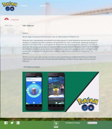Pokemon GO ポケモンGO スターバックス スタバ ポケストップ ジム アメリカ