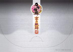 刀剣乱舞 京の軌跡 スタンプラリー 弐 京都 イベント