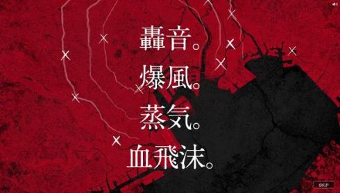 舞台版「進撃の巨人」公式サイト