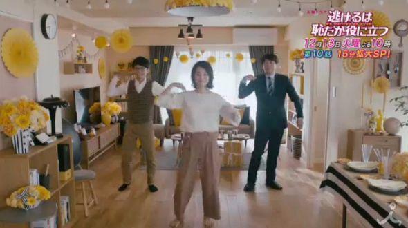 恋ダンス コラボ