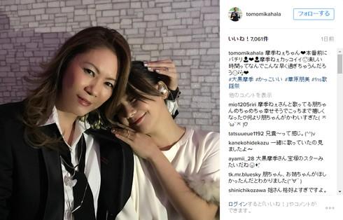 華原朋美さん、FNS歌謡祭で共演した大黒摩季さんと2ショット