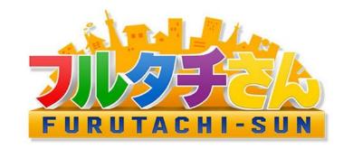「フルタチさん」ロゴ
