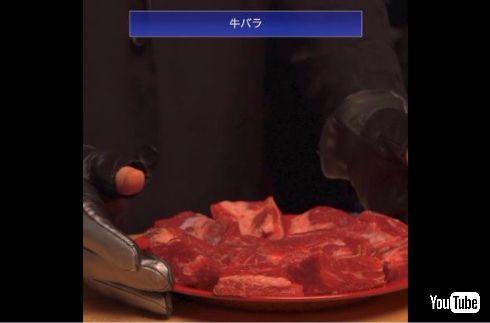FF15 料理 シチュー 動画 テイストメイド ジャパン イグニス 実写 再現