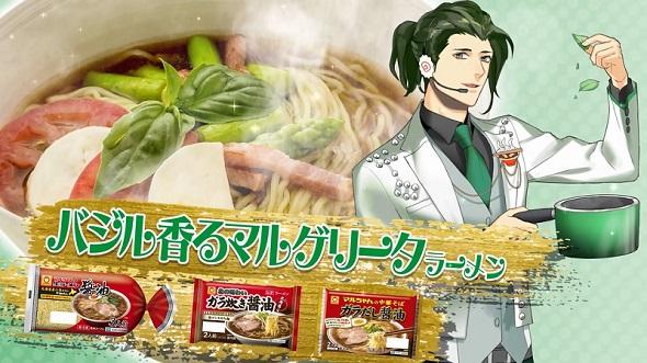 道麺力也(武内駿輔さん)のバジル香るマルゲリータラーメン