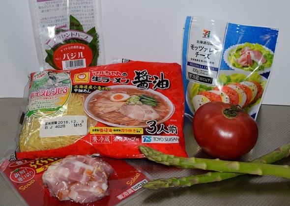 材料一覧。マルちゃんの生ラーメン醤油、トマト、アスパラ、角切りベーコン、モッツァレラチーズ、バジル